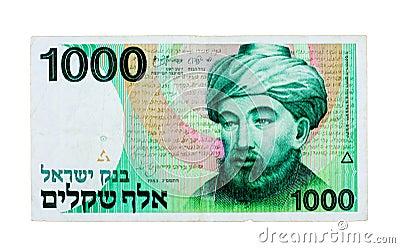 Vintage 1000 shekel bill.