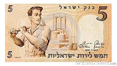 Vintage 5 Pound bill of Israel