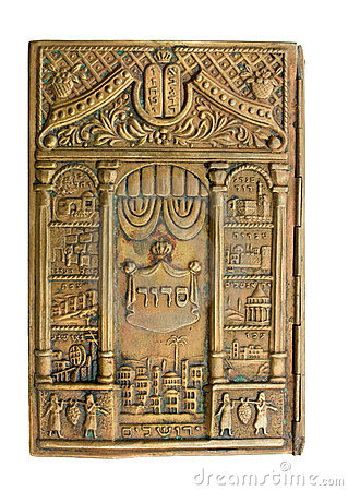 Vintage bronze Siddur cover useful for background