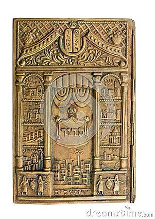Vintage bronze Siddur cover useful for background