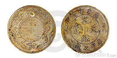Vintage china coin Editorial Stock Photo