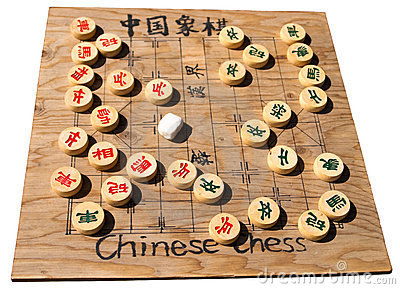 Vintage Chinese chessboard
