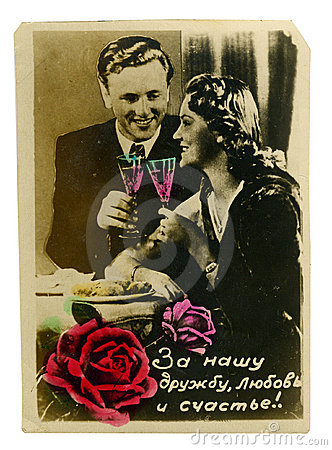 Vintage colorful photo of a young beauty couple Editorial Photo