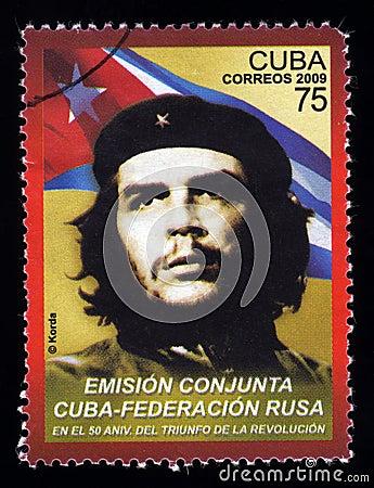Vintage Cuba postage stamp Che Guevara