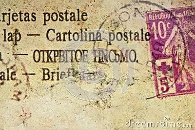 Vintage grunge postcard