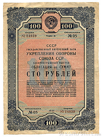 Vintage hundred soviet roubles loan, closeup paper