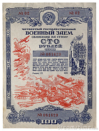 Vintage hundred soviet roubles loan,paper texture