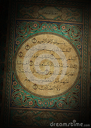 THE HOLY Quran page