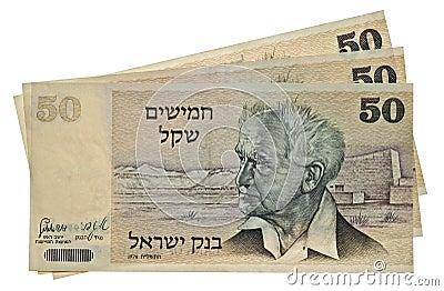Vintage israeli money
