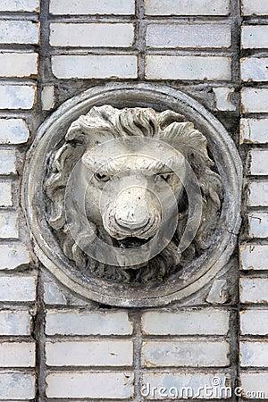 Vintage Lion Head Sculpture