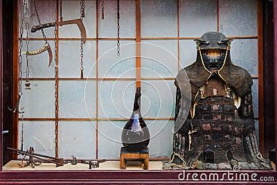 Vintage Ninja Suit