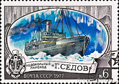 Vintage postage stamp with icebreaker