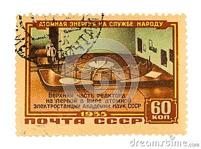 Vintage Russia Postage Stamp