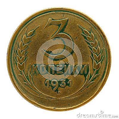 Vintage coin