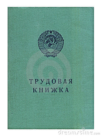 Vintage soviet workbook isolated,