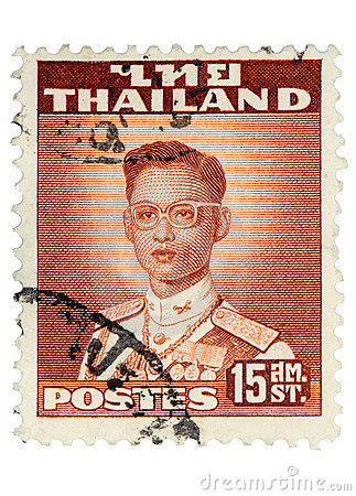 Vintage Thailand Postage Stamp
