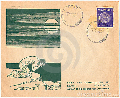 A vintage used Israeli envelope (campaign poster) Editorial Image