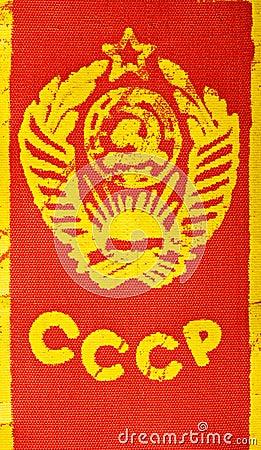 Vintage USSR state emblem