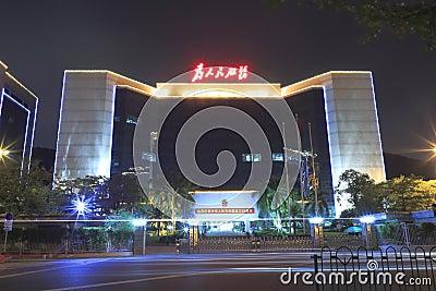 Vista da noite da construção do governo de Xiamen Imagem de Stock Editorial