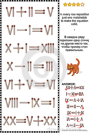 Free Visual Math Puzzle With Roman Numerals And Matchsticks Stock Image - 89075831