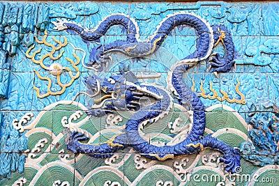 Vivid oriental dragon at Beijing Forbidden City