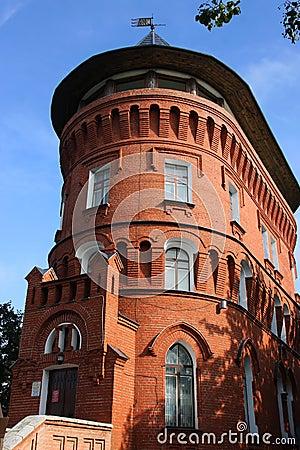 Vladimir City Museum
