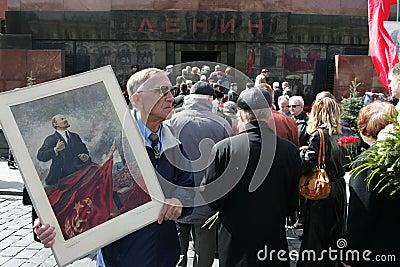 Vladimir Lenin s anniversary Editorial Stock Image