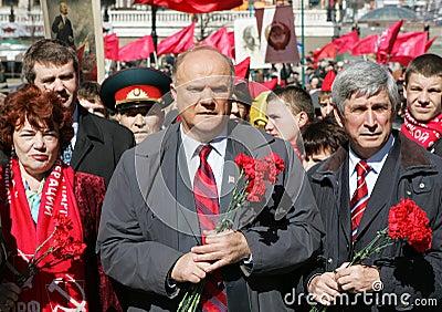 Vladimir Lenin s anniversary Editorial Stock Photo