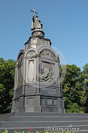 Vladimir. Simbol of Kiev