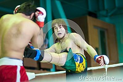 Volga Federal District Championship in mixed martial arts...
