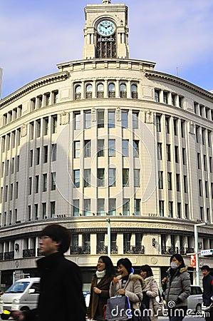 Wako department store, Ginza Tokyo japan Editorial Stock Photo