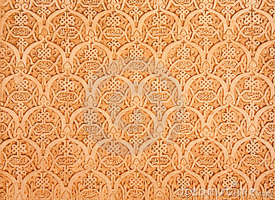 Wall Carvings in the Alhambra of Granada, Spain