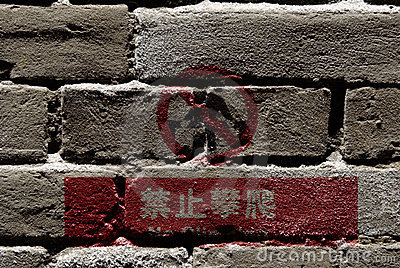 Wall with no climbing sign in Chinese words
