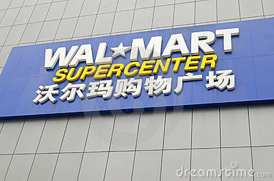 Walmart Supercenter Editorial Stock Photo