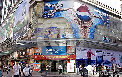 Walmart Supercenter  in Wuhan Editorial Stock Image