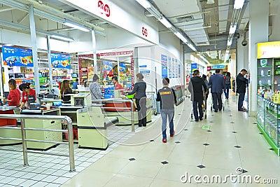 Walmart supermarket Editorial Photography