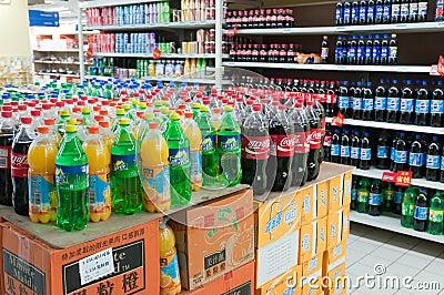 Walmart in Zhongshan China Editorial Photo