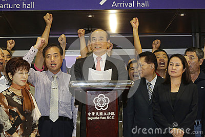 Wang vows KMT loyalty Editorial Stock Image