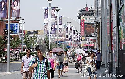 The Wangfujing Snack Street,Beijing Editorial Photo