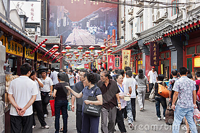 The Wangfujing Snack Street,Beijing,China Editorial Photo