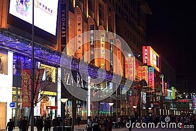 Wangfujing Street, famous shopping street, Beijing Editorial Photo