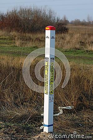 Warning. Natural gas pump line. Kiev,Ukraine