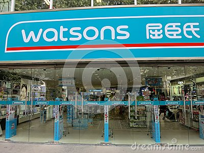 Watsons, Chinese Health and Drug Store Editorial Photo