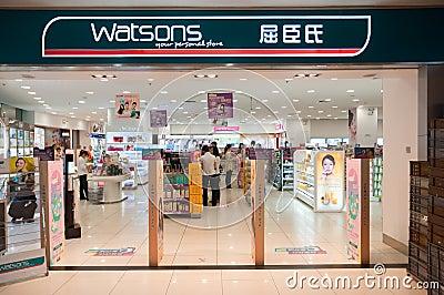 Watsons in Zhongshan China Editorial Photography