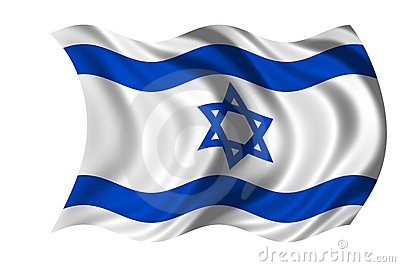 Waving Flag Israel Stock Photos - Image: 13246413