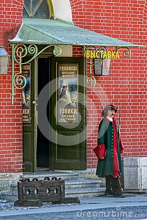 Free Wax Figure In Peter And Paul Fortress In St.Petersburg Stock Photos - 105627203