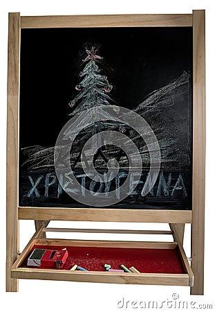 weihnachtsbaum gezeichnet auf tafel stockfoto bild 62194354. Black Bedroom Furniture Sets. Home Design Ideas