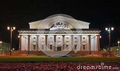 Wekslowy stary Petersburg Russia świętego zapas