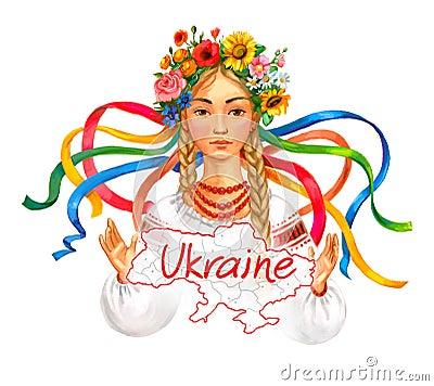 Free Welcome To Ukraine Stock Photos - 64325573