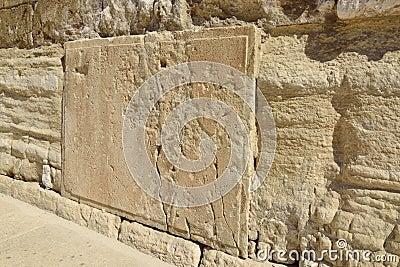 Western Wall stone, Jerusalem.